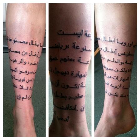 arabic irish st tattoo. Black Bedroom Furniture Sets. Home Design Ideas